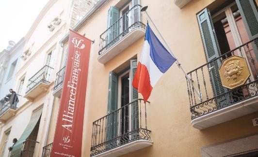 La Alianza Francesa tiene su sede en calle Beatas. /SUR