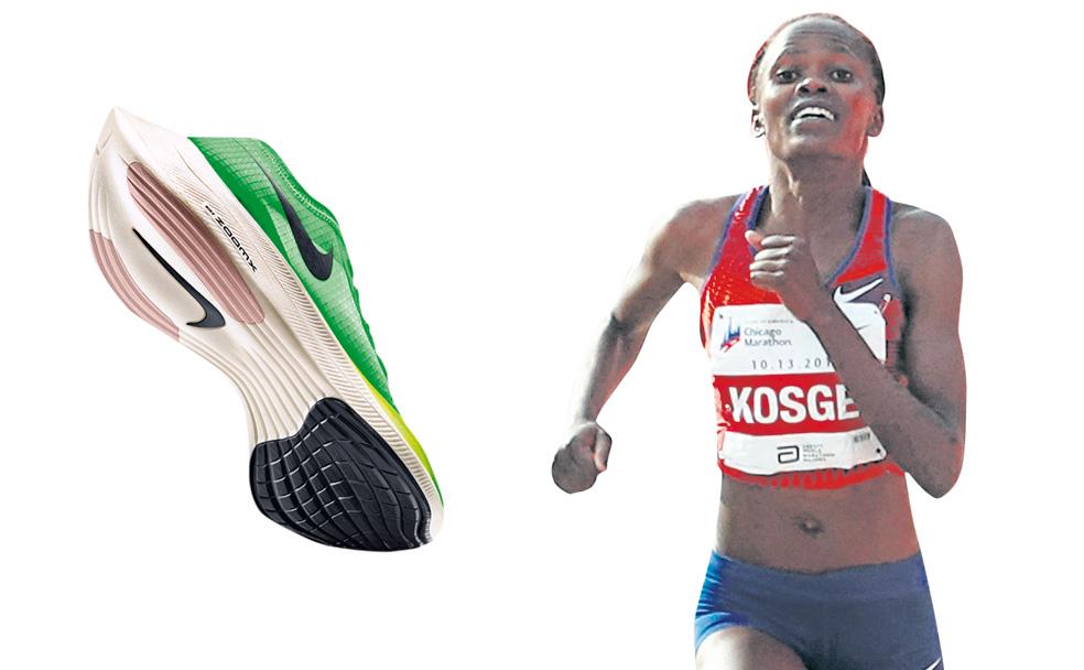 Las zapatillas de Kipchoge, ¿revolución o dopaje tecnológico?